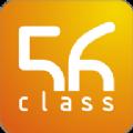 56号教室