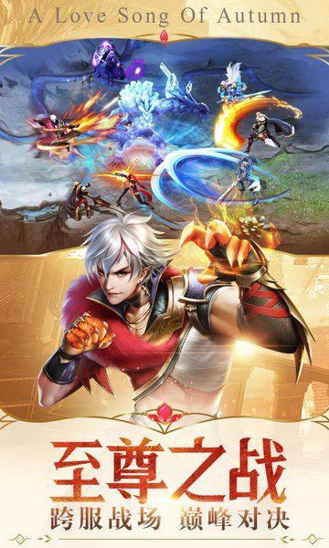 幻城手机游戏官方网站图4: