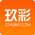 玖彩资讯官方app下载手机版 v1.0