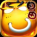 自由之刃安卓官方游戏九游版 v1.0.1