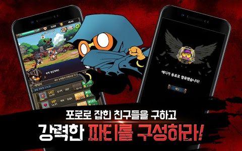 MRP Miracle Pororo游戏汉化中文版图3:
