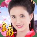 杨过与小龙女群侠传官网版