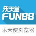 乐天使浏览器官方app手机版下载 v1.0