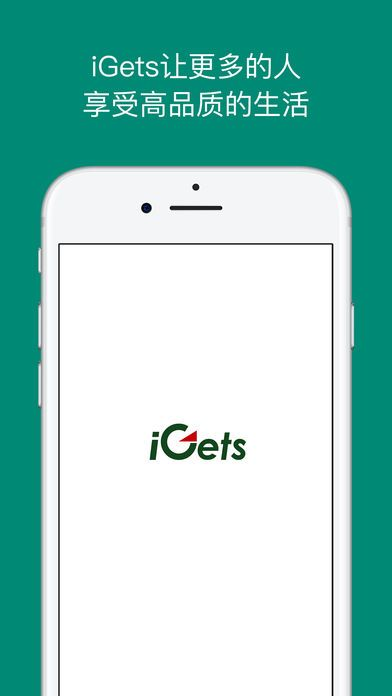 艾盖茨官方手机版app下载图5: