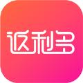 返利多软件app下载安装手机版 v1.0
