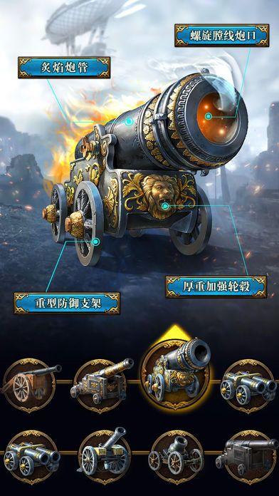 火枪纪元官方网站手机游戏下载图4: