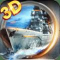 战舰荣耀官方网站最新版(The Great Warships) v1.4.4