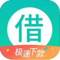 借钱省呗贷款官方app下载手机版 v1.0