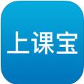 上课宝手机版app官方下载 v1.0