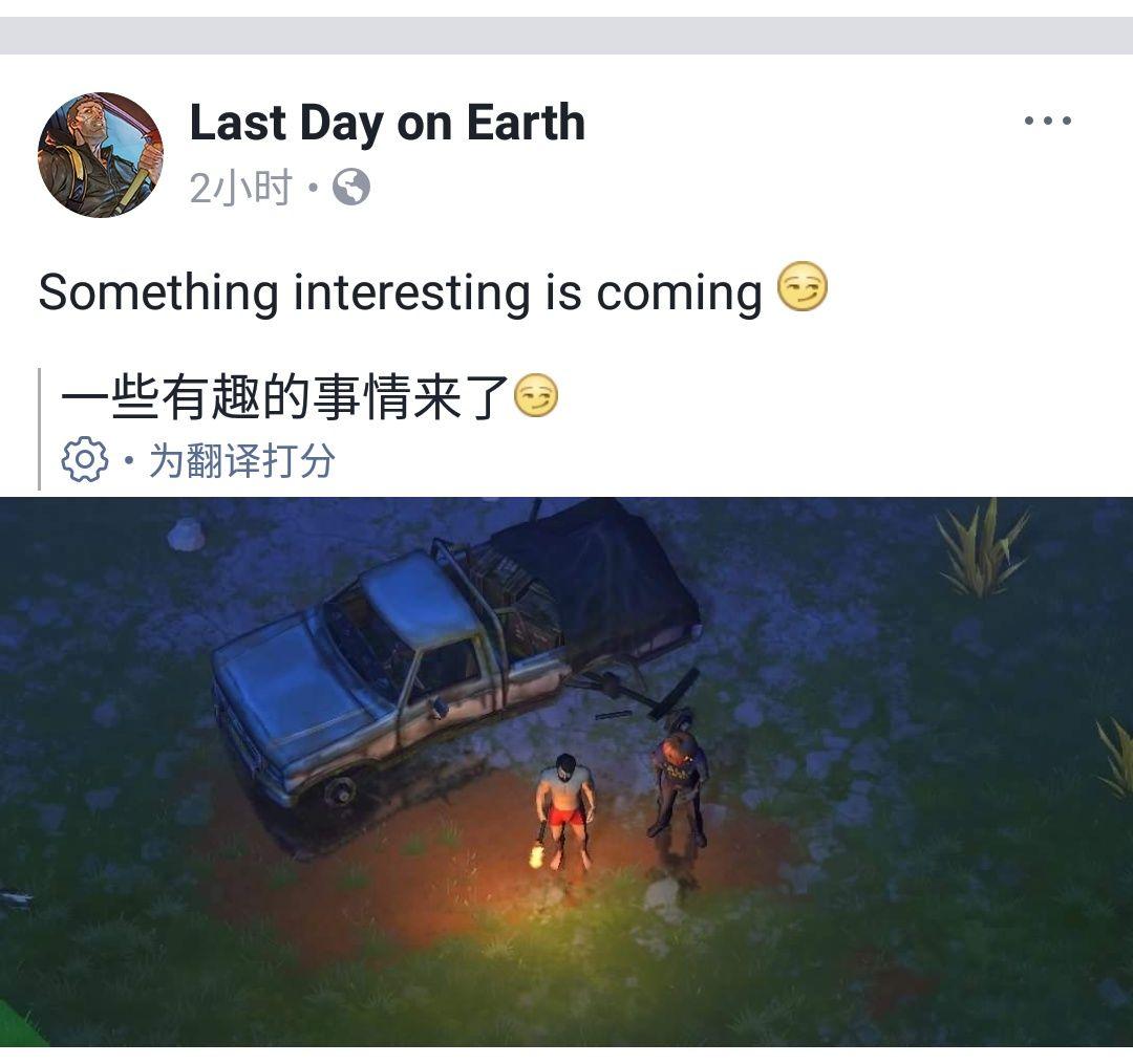 Last Day on Earth万圣节活动大全 2017万圣节活动内容介绍[图]