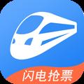 铁行火车票12306软件下载app官方手机版 v4.8