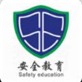 青少年毒品预防教育平台登录