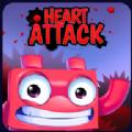 Heart Attack游戏