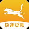 猎豹贷款官方版app下载安装 v1.0.0