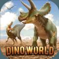 侏罗纪恐龙食肉动物的方舟官网版