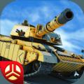 终极坦克之战无限金币中文内购破解版(Last Tank Force War) v1.0
