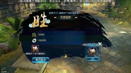 诛仙手游体验服10月24日更新公告 万圣节系列活动上线[图]