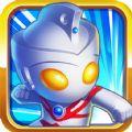 奥特超人历险记游戏官网正式版 v1.0.1