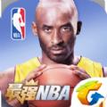 最强NBA腾讯手游官网版