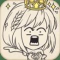 悬空城王牌军团手游官方正版 v2.1.0
