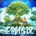 圣剑传说手机游戏下载 v1.0.0