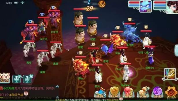 仙剑奇侠传3D回合10月26日更新公告 云天河妖魔之祸副本登场[图]