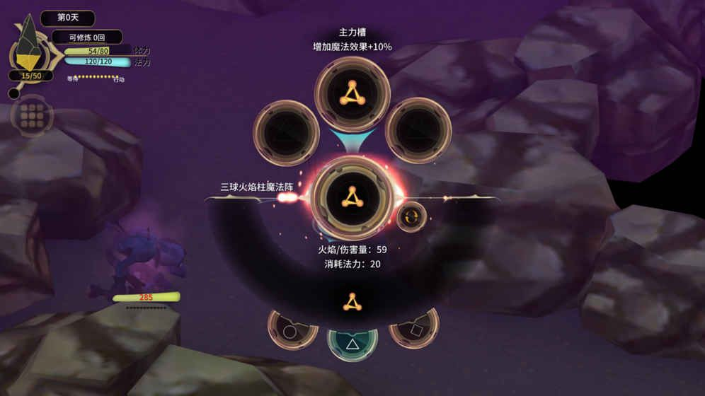 witch spring 3游戏下载_witch spring 3游戏官方下载测试版(春巫3) v1