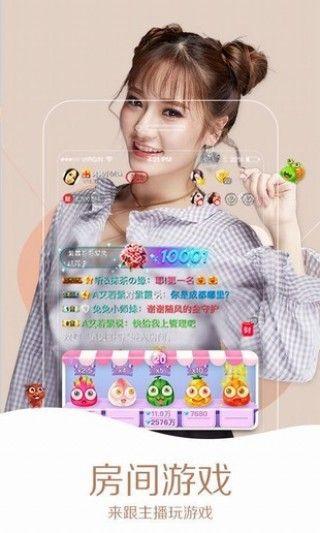 粉豹直播平台软件app官方版下载图4: