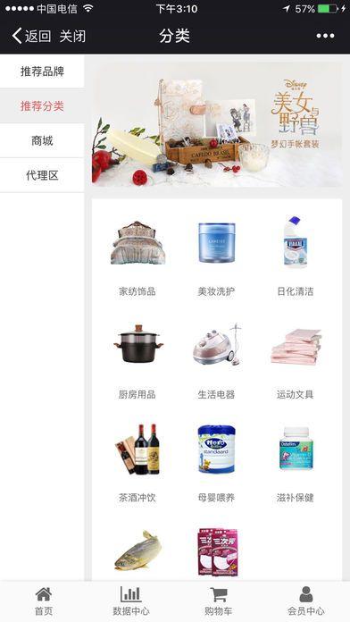 尤美官方版app下载安装图2: