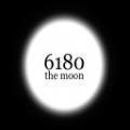 月球6180破解版