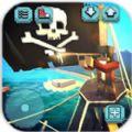 海盗船工艺无限金币版