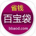百宝袋返利网官方app手机版下载 v1.0.2