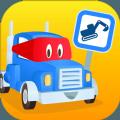 超级卡车卡尔道路工程无限金币内购破解版 v1.0.5