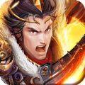 众妖三国游戏版