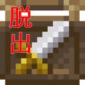 从奸商武器店逃跑汉化版无限提示破解版 v1.02
