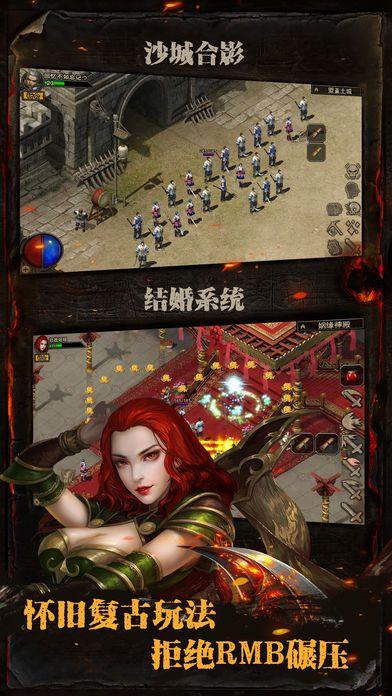 复古传神手游官方正式版图3:
