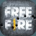 Free Fire手游