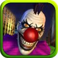 可怕的小丑万圣节之夜中文版游戏安卓版 v1.0