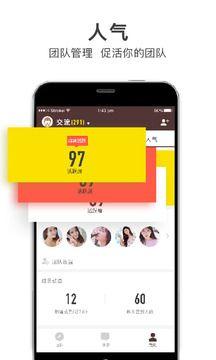 七八社app官网下载手机版图4: