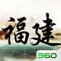 来来六安麻将免费苹果版游戏 v1.0
