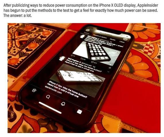iphonex黑暗模式是什么?iphonex黑暗模式怎么开启[图]