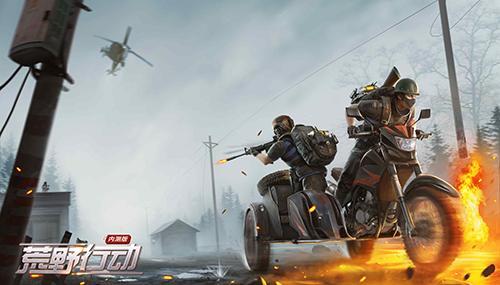 荒野行动11月14日更新公告 全新载具三轮摩托车来袭[多图]