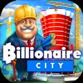 亿万富翁的超级大城市无限金币中文破解版 v0.2.88