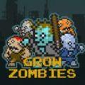 僵尸公司游戏安卓版下载(GrowZombies) v33.2