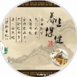 中医养生文化传播小程序
