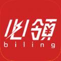 必领导购app下载官方手机版 v1.0