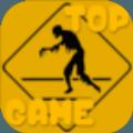 死之禁地游戏安卓最新版 v1.0