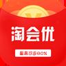 淘会优app手机版官方下载 v1.0.0