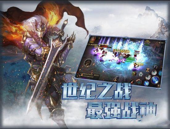 天堂契约手游下载官方最新版图2: