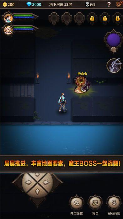 魔窟无尽的地下城官网安卓版图2: